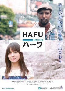 Affiche Hafu