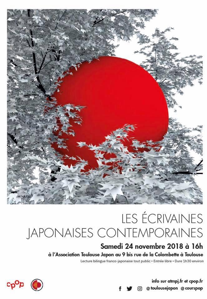 Affiche Lecture japonaise Cpop et toulouse japon